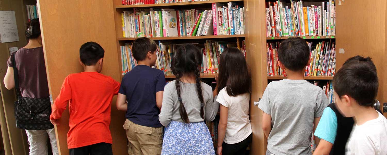 トロント国語教室:なかよし文庫