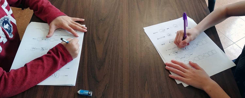 トロント国語教室:漢字検定